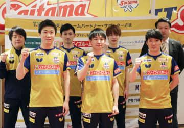 卓球、新加入の丹羽孝希が抱負 来季Tリーグの彩たま 画像1