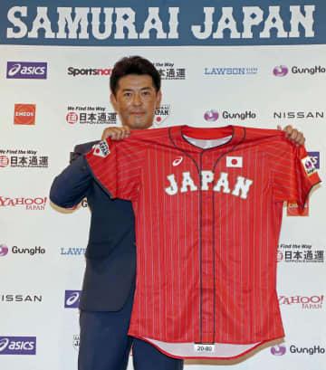 野球、代表の新ユニホーム発表 稲葉監督、赤に好印象 画像1