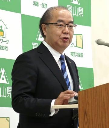 北陸電力の順送り人事に苦言 富山知事、ガバナンス疑問視 画像1