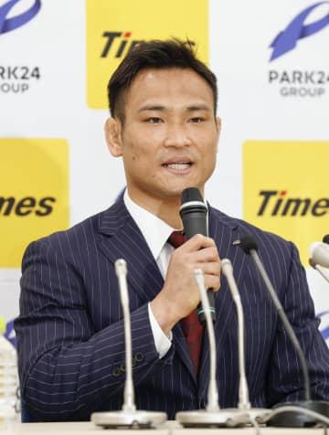 31歳の海老沼匡、現役引退表明 柔道五輪2大会銅メダル 画像1