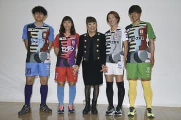 コシノさんがユニホームデザイン INAC神戸 画像1