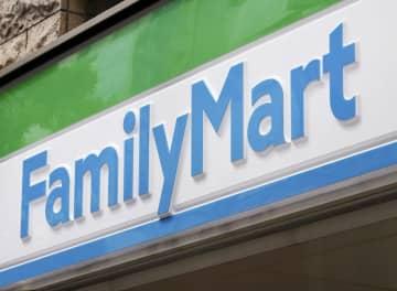 ファミマ、164億円の赤字に 店舗収益力低下で特損計上 画像1