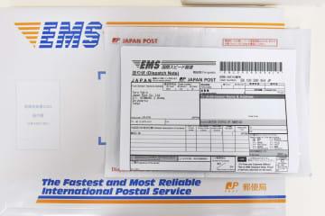 国際スピード郵便、6月値上げへ 最大6割超、米国向けは再開 画像1