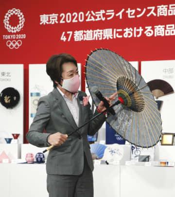 五輪公式商品を47都道府県達成 303の伝統工芸品 画像1