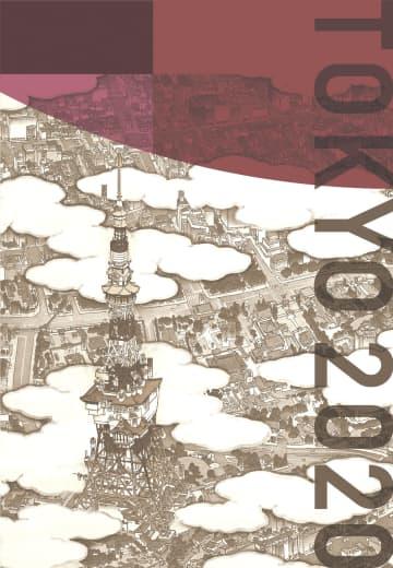 五輪パラの装飾、芸術と融合 第1弾は山口晃氏の絵画 画像1