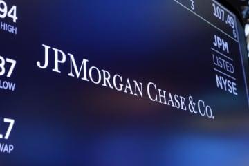 米金融大手3社が最高益 景気回復鮮明、相場も活況 画像1