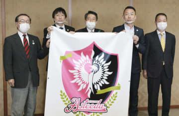 卓球Tリーグ女子に「九州」参入 本拠・福岡市「暴れていきたい」 画像1
