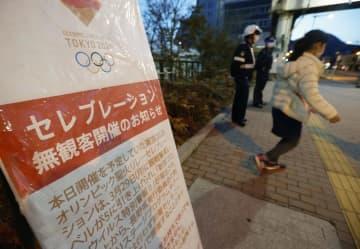 聖火ランナーに配慮し音声消去 NHK、リレー中継 画像1