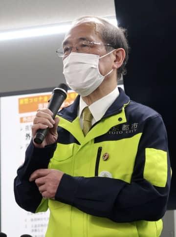 京都市の公道リレー中止へ コロナ拡大受け近く要請 画像1