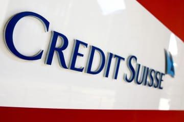 クレディ・スイス赤字300億円 米ファンド関連で巨額損失 画像1
