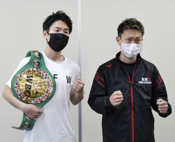 ボクシング、寺地と久田異常なし 世界戦前に予備検診 画像1