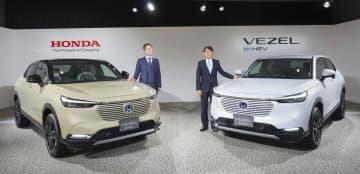 ホンダ、新型SUV発売 「ヴェゼル」、拡大市場に投入 画像1