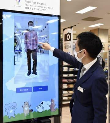 イトーヨーカ堂、非接触対策強化 AR技術の新端末を初導入 画像1