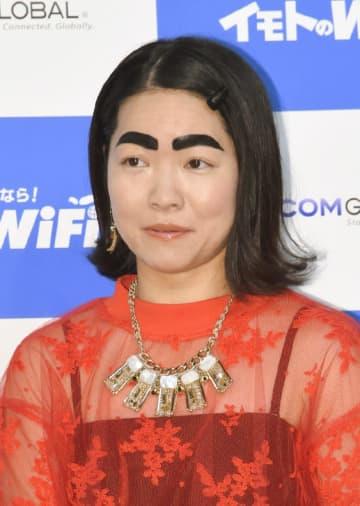 イモトさん、リレー辞退理由訂正 鳥取県の当初説明は誤り 画像1