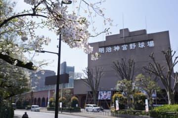 東京六大学野球は無観客開催へ 緊急事態宣言の発令受け 画像1
