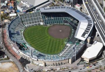 プロ野球、発令中は無観客開催 緊急事態宣言の対象地域 画像1
