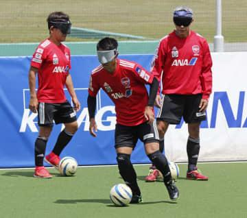 5人制サッカー「試合勘戻す」 国際大会へ向け合宿公開 画像1