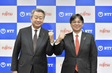 NTTと富士通が戦略提携 次世代通信技術を共同開発 画像1