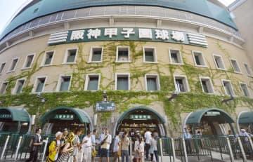 夏の甲子園「粛々と準備」 日本高野連、宣言発令受け 画像1