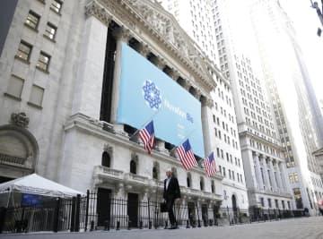 NY株反落、61ドル安 重要発表にらみ売り 画像1