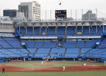 プロ野球、再び無観客開催に 神宮と京セラドーム2試合 画像1