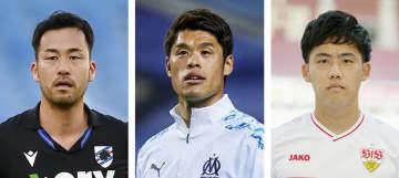 吉田、酒井、遠藤が候補 五輪サッカー男子のOA枠 画像1