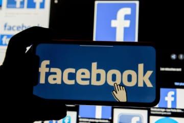 米フェイスブック、純利益倍増 1兆円超、広告好調 画像1