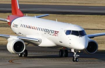 三菱航空機が99%減資 スペースジェット損失の穴埋め 画像1