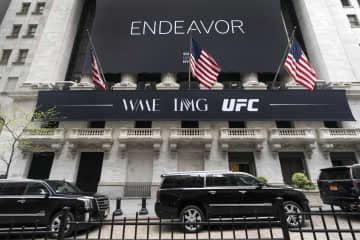 NY株反発、239ドル高 米景気回復の進展に期待 画像1
