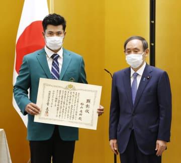 松山「少しでも明るい話題を」 総理大臣顕彰で談話 画像1