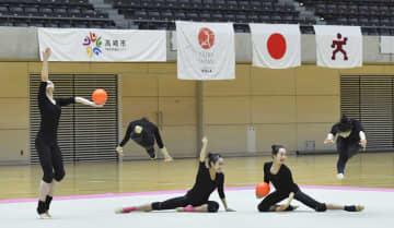 新体操団体、ボールの新演目披露 日本代表が練習公開 画像1