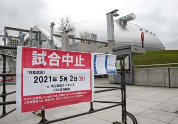日本ハム、5日まで試合中止 コロナ感染で活動停止 画像1