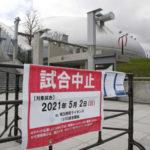 日本ハムの川村球団社長が謝罪 集団感染で4試合が中止に 画像1