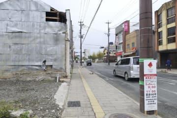 聖火リレー、5日熊本被災地へ 豪雨と地震「思いはせて」 画像1