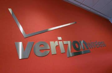 ベライゾンが米ヤフー売却 AOLも、5500億円 画像1