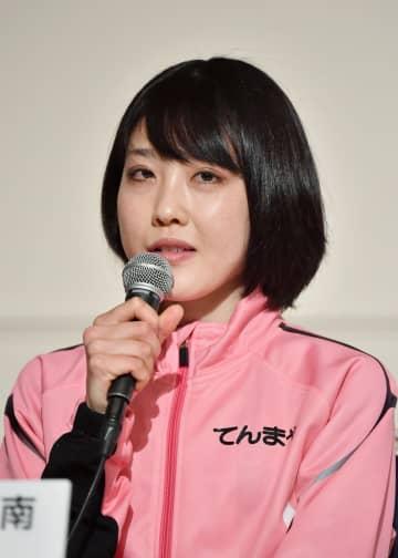 前田穂南「いいイメージづくり」 5日、五輪マラソンテスト大会 画像1