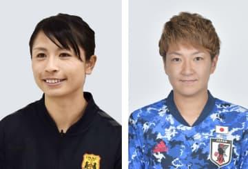 なでしこ候補に鮫島、菅沢ら 日本代表強化合宿、23人選出 画像1