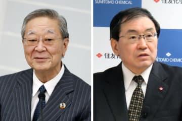 経団連の中西宏明会長が辞任 後任に住友化学の十倉雅和氏 画像1