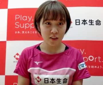 平野美宇、実戦なしで五輪へ 卓球、6月選考会に出場せず 画像1