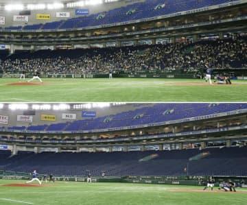 東京ドームなど観客入れ開催 プロ野球、京セラは無観客継続 画像1