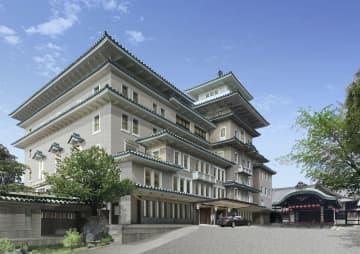 帝国ホテル、京都・祇園で開業へ 26年春、外資系に対抗 画像1