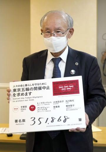 五輪中止要望、署名35万人 宇都宮氏、東京都に提出 画像1