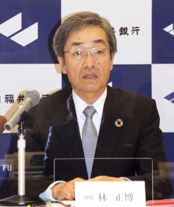 福井銀、福邦銀の子会社化を決定 10月1日付で 画像1