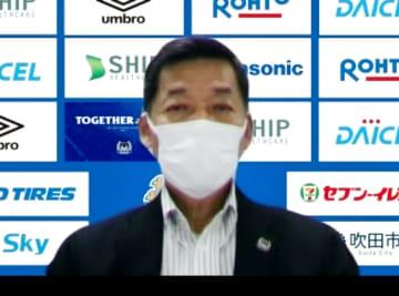 G大阪、社長「改善なく決断」 宮本監督解任で記者会見 画像1