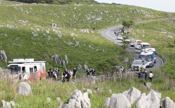 最大級のカルスト台地を駆ける 聖火リレー、山口2日目 画像1