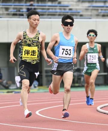 パラ唐沢、陸上5千mで世界新 東日本実業団選手権 画像1