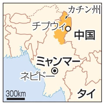 レアアース違法採掘が急増 ミャンマーで中国企業 画像1