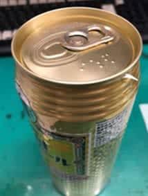 宝酒造、缶チューハイ回収 9600万本、購入者指けが 画像1