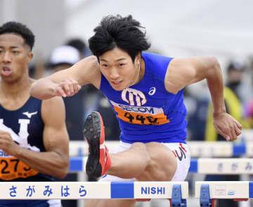 陸上の泉谷、五輪参加標準を突破 110メートル障害、関東学生 画像1