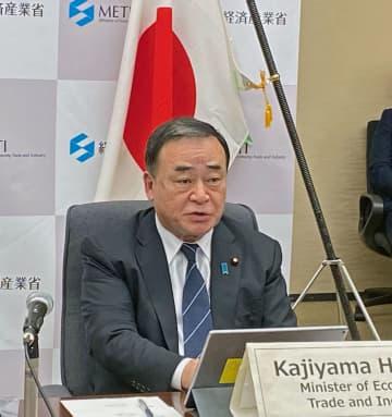 経産相、脱炭素「国の事情」尊重 G7会合で表明 画像1